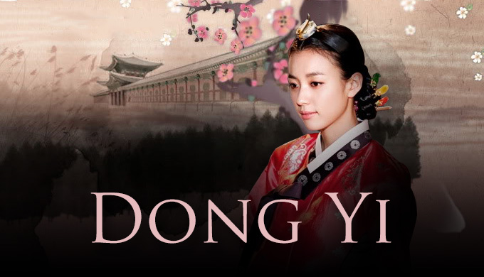 230_dongyi_nowplay_small